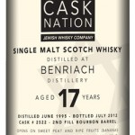 BenRiach 17, Peated, Bourbon Cask